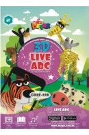 3D Живая Азбука Live ABC