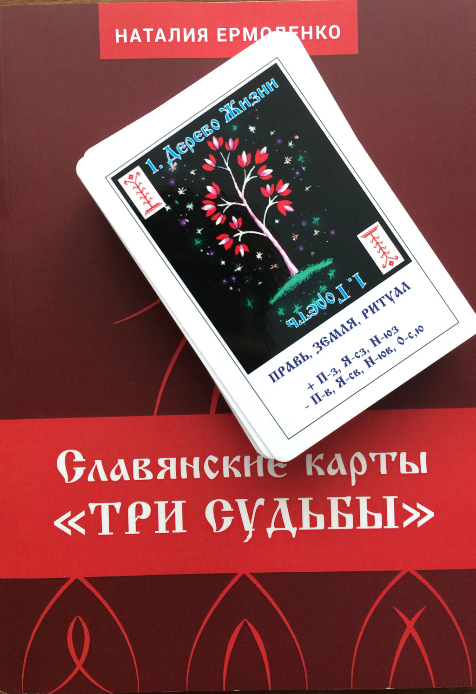book Beyond