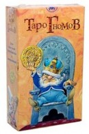 Таро Гномов (Tarot of the Gnomes)
