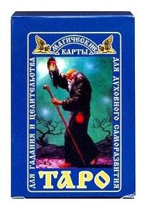 Русское таро магические карты купить 6 карт гадание i гадания