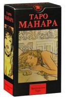 Эротическое Таро Манара (The Erotic Tarot of Manara )